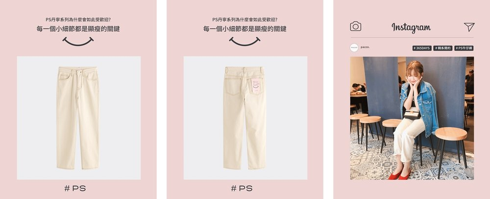 顯瘦牛仔褲 (20)-horz.jpg