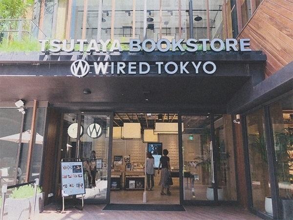台中蔦屋書店 (23).jpg