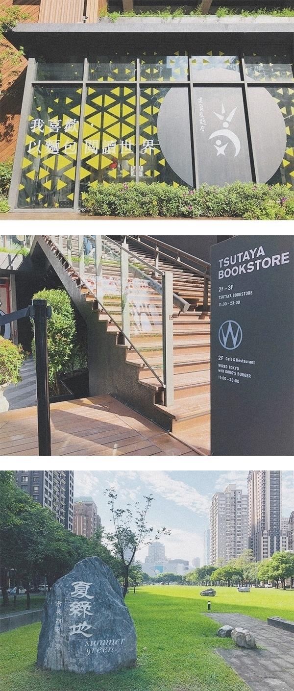台中蔦屋書店 (4)-vert.jpg