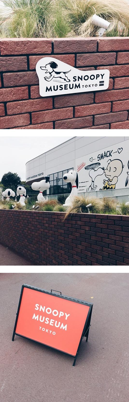 東京SNOOPY咖啡館史努比博物館 (6).jpg