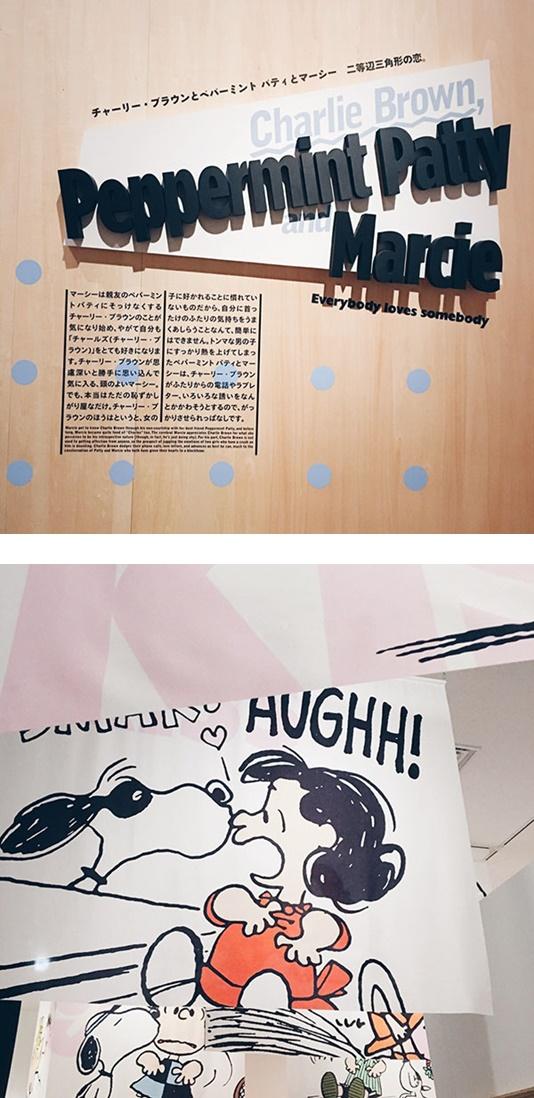 東京SNOOPY咖啡館史努比博物館 (10).jpg