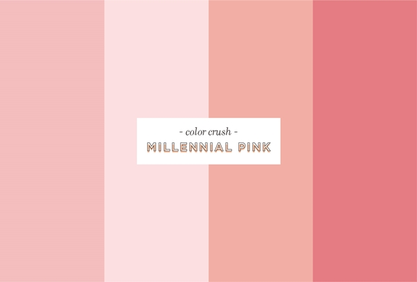 PINK千禧粉(Millennial Pink)