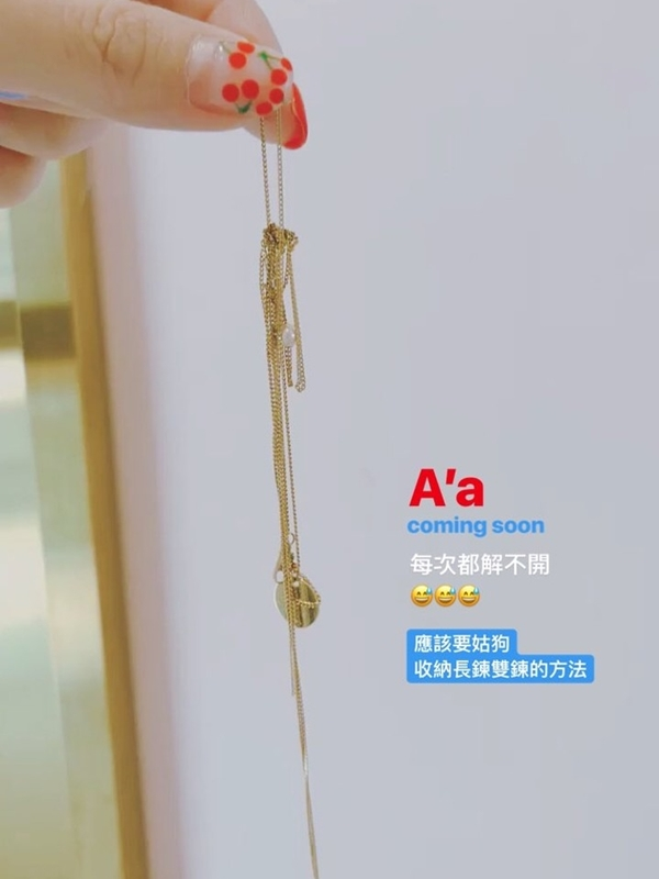 PAZZO小羊A'a系列 (17).jpg
