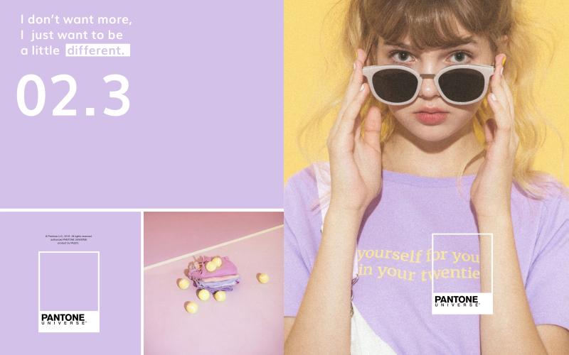pazzo look/ PANTONE UNIVERSE MIT自在感配色標語上衣