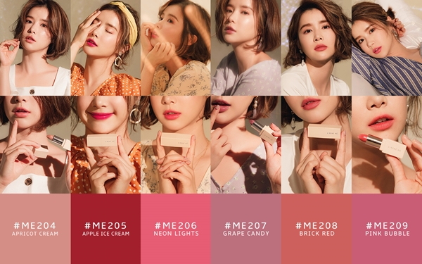 李佳穎親自示範了六種不同的風格的造型,搭配了A MINÉ MÉ夢境少女系列唇彩及臥蠶筆 (妝髮:陳凱文老師)