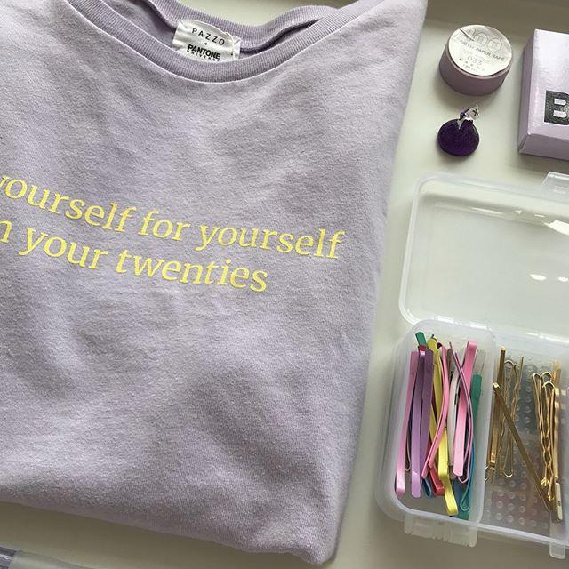 PURLLE PURPLE PURPLE  #今天要穿紫色自拍 #很日常的紫 #大家應該都有吧 #紫色自動筆小時候就很流行😂 穿上你的 #少女運動色 分享你的 #日常微運動 - 國際色彩權威 PANTONE UNIVERSE+PAZZO