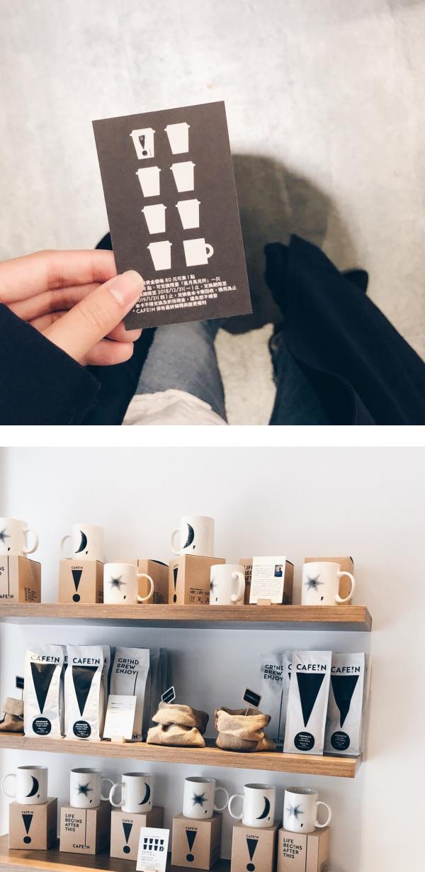 台北, 咖啡廳, 質感, 下午茶 (5).jpg