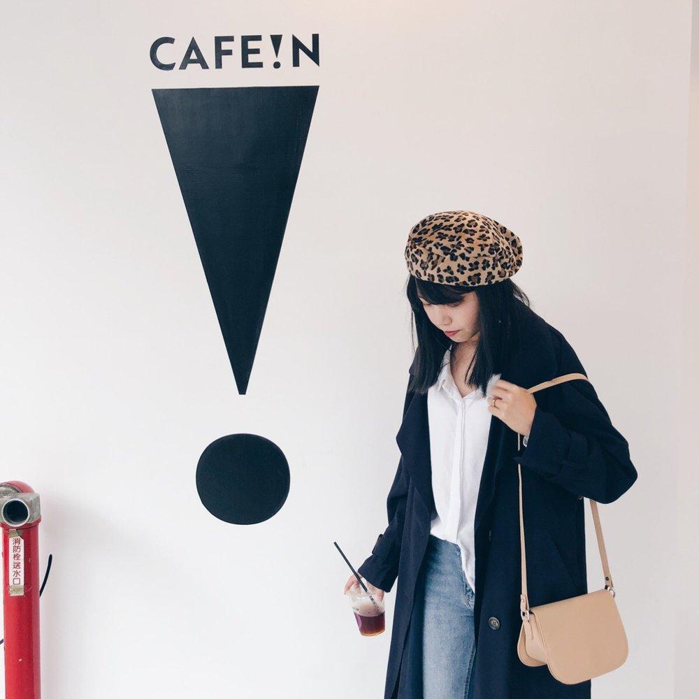 台北, 咖啡廳, 質感, 下午茶 (6).JPG