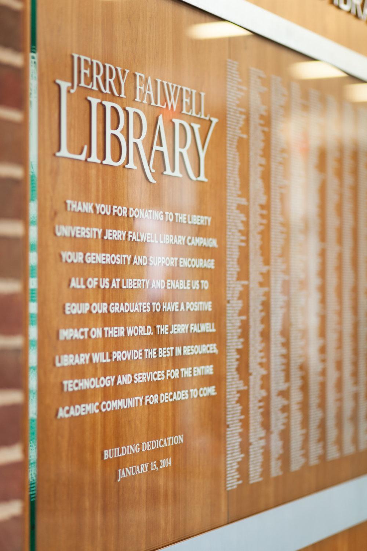 Liberty_University_Library_3