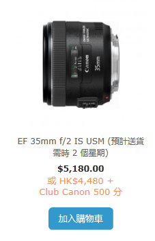 Canon35mm.png