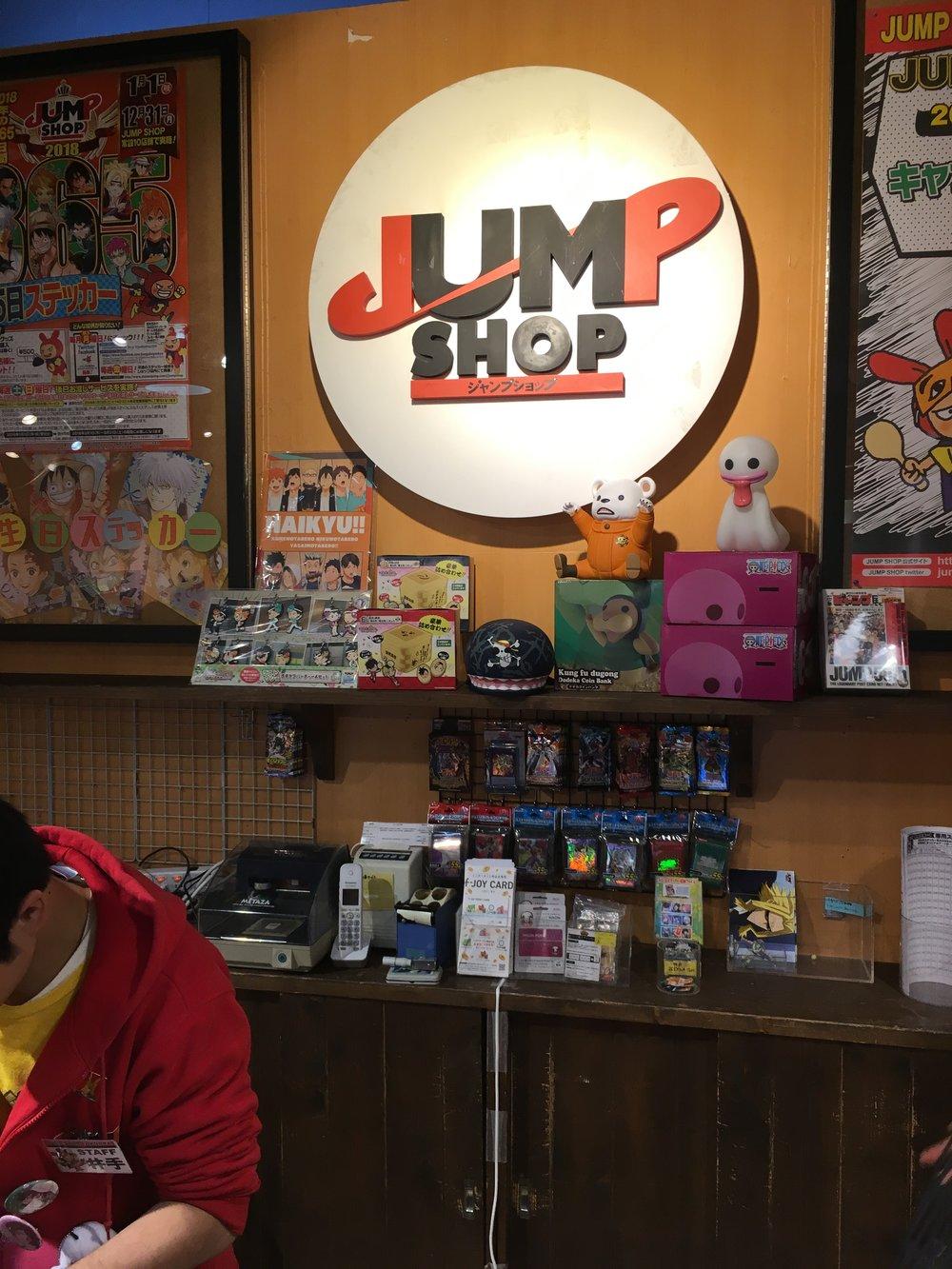期待已久嘅JUMP SHOP!!~~