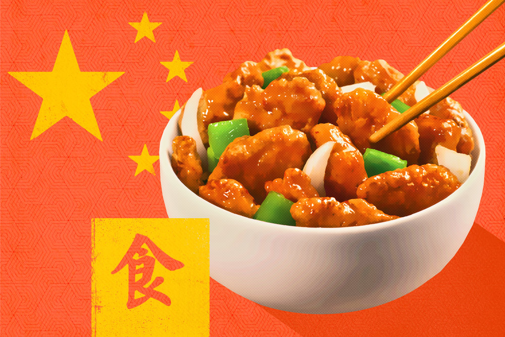 Thrillist article on how Panda Express changed Chinese food in America. (Main)