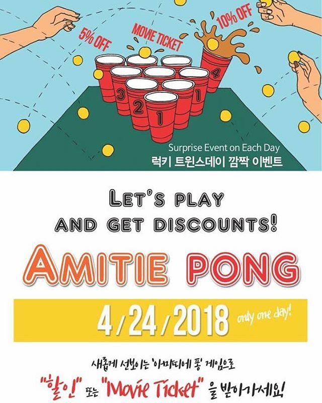 Amitie Hair 4월 Event!    4월 24일, 게임을 통해 할인도 받고 영화티켓도 받아가세요!😝 #amitie #amitiehair #newjersey #뉴저지 #아미띠에헤어 #event