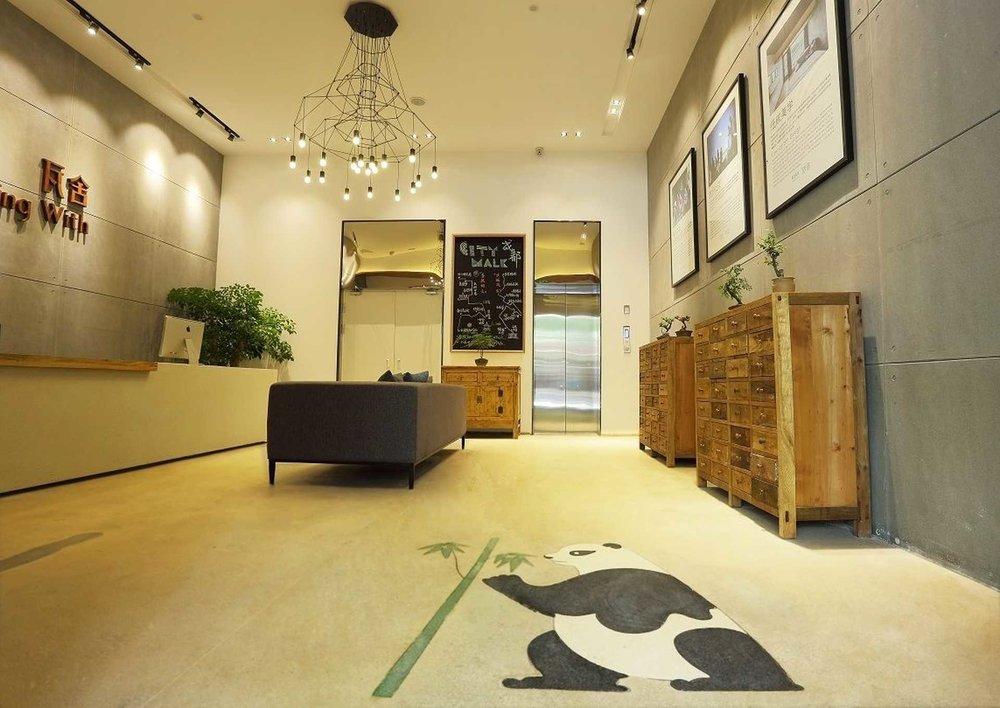 成都瓦舍旅行酒店(宽窄巷子店) -