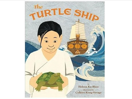 the_turtle_ship_book_cover_hspls_site.jpg