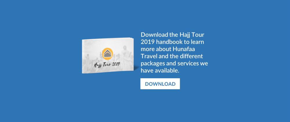 Banner 1 Hajj 2018 Handbook.png