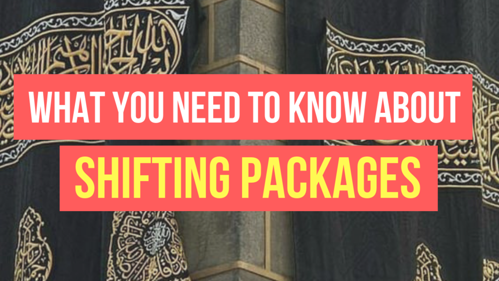 Shifting vs. Non-shifting. Learn all about it