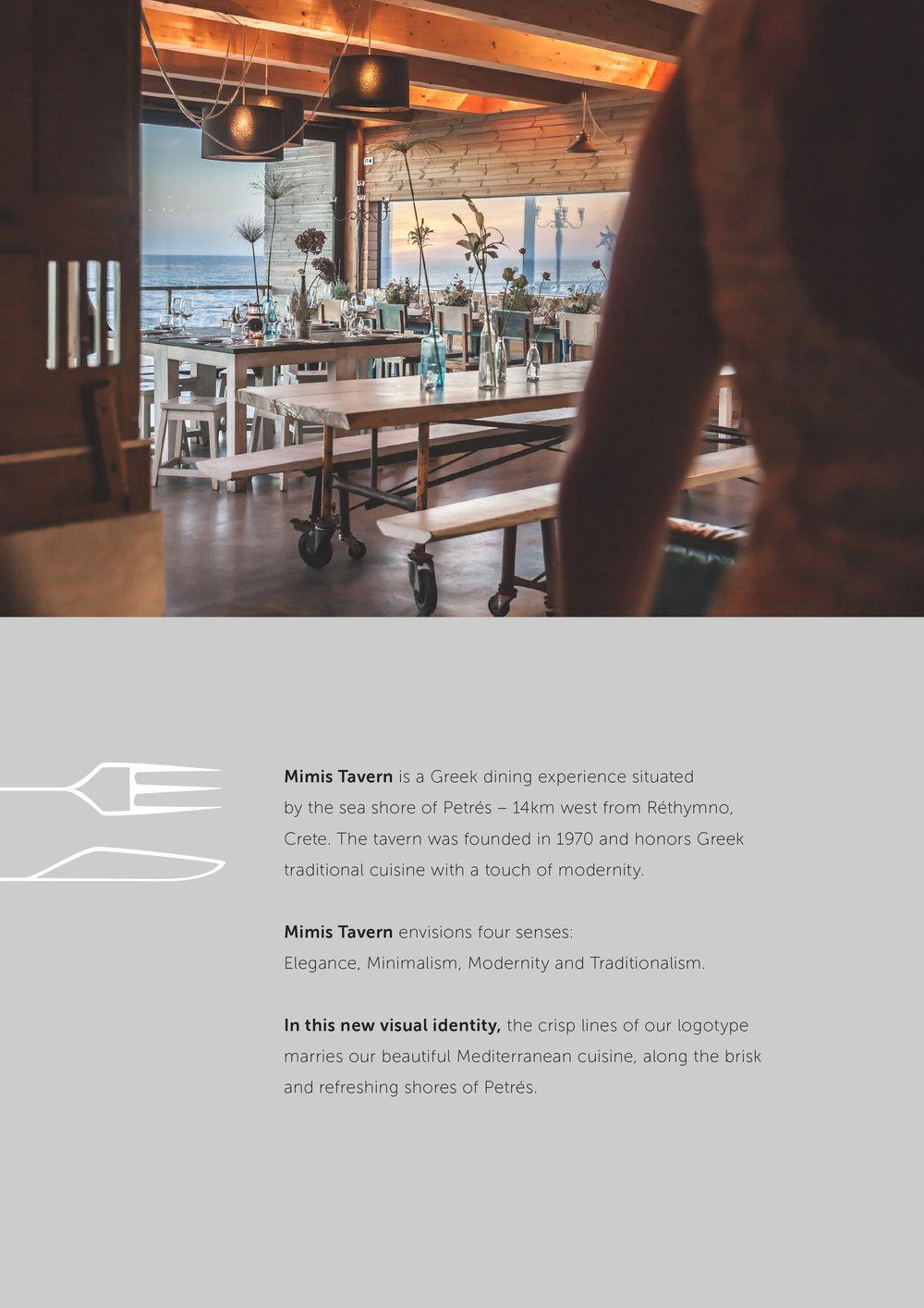 Mimis-tavern-concept.jpg