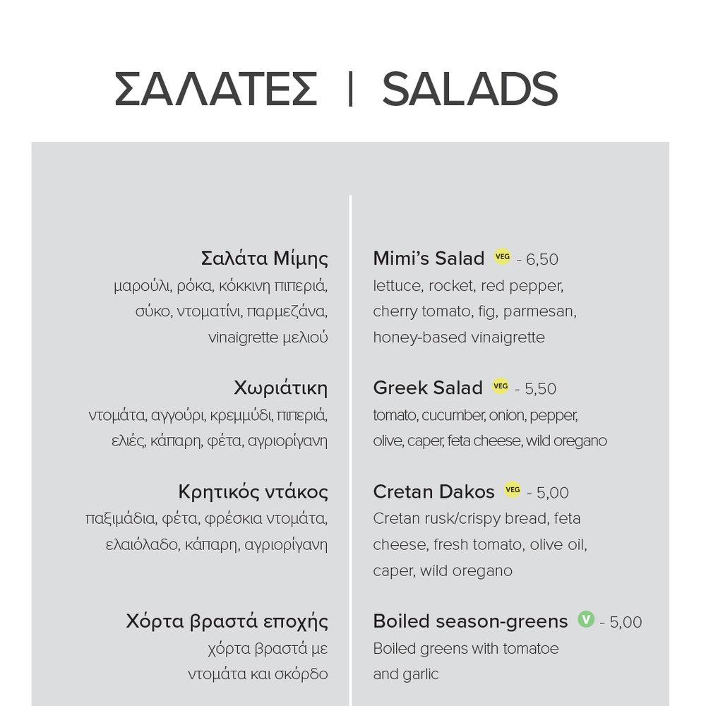 menucloseup.jpg