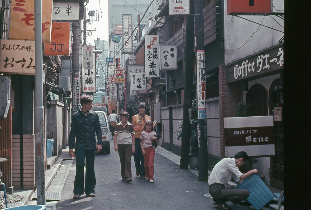 Exploring the streets of Tokyo 1977 (Craig front left)
