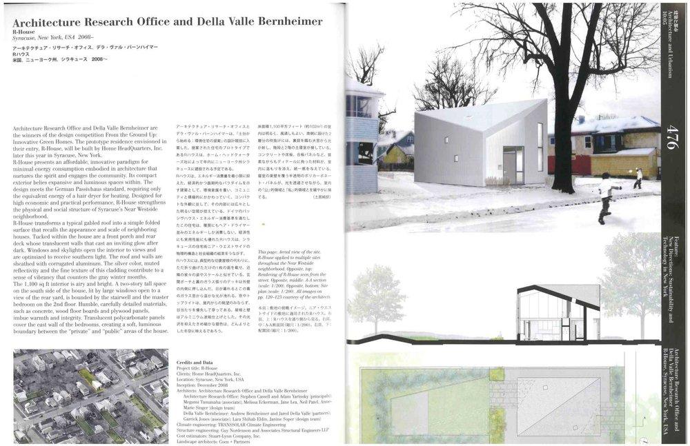 2010Jun-AU-R-House-1.jpg