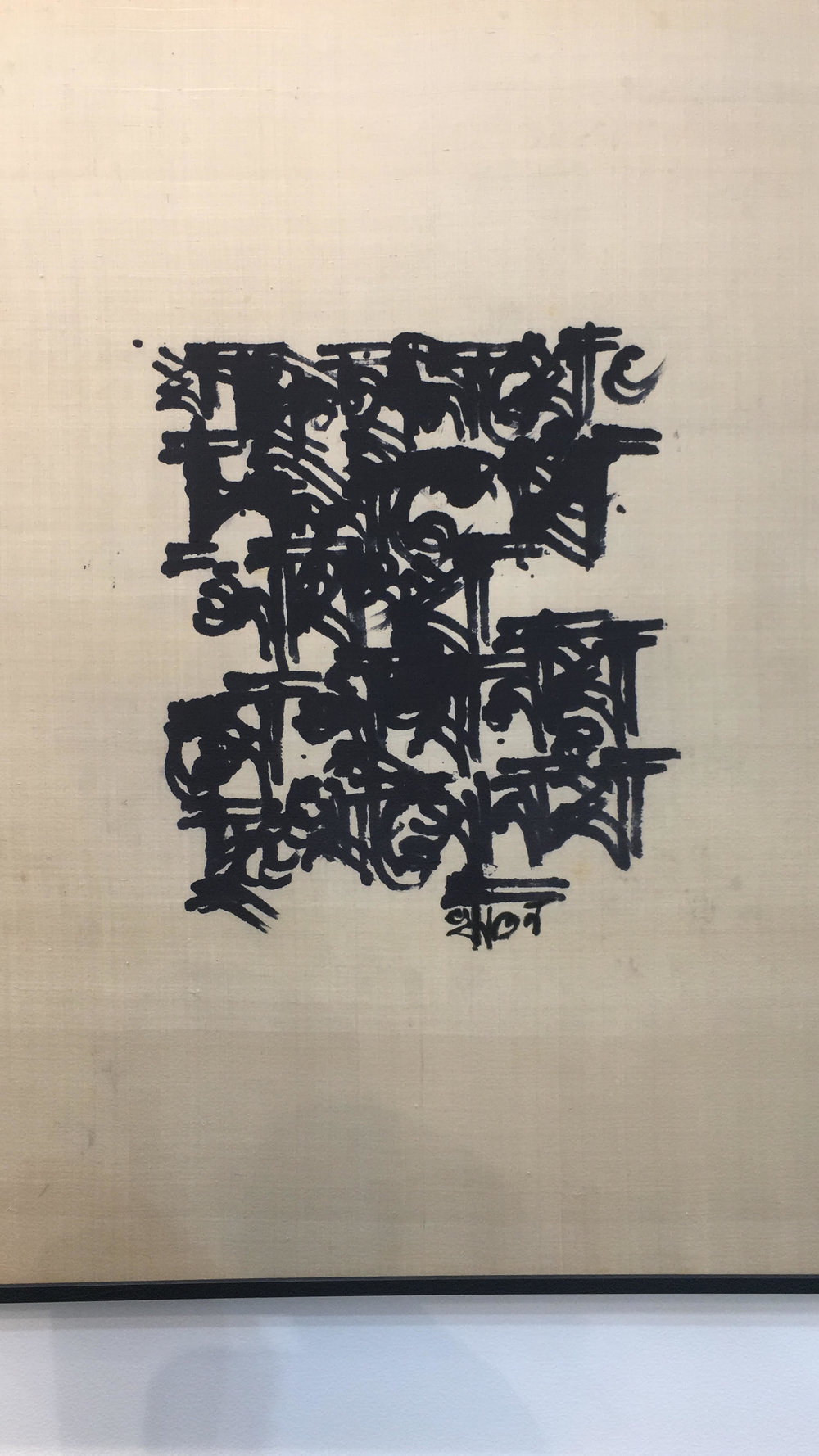 Seen at India Art Fair, Chatterjee and Lal    Dinanta Belay Series of Calligraphic Paintings, acid colour on silk, between 1998 and 2006    Image courtesy: Sri Anil Mazumdar