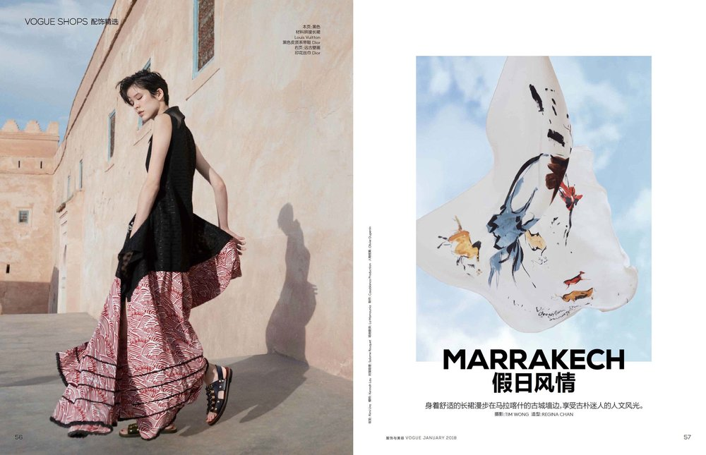 SPSS0711 Vogue China Morocco Shoot_page01.jpg