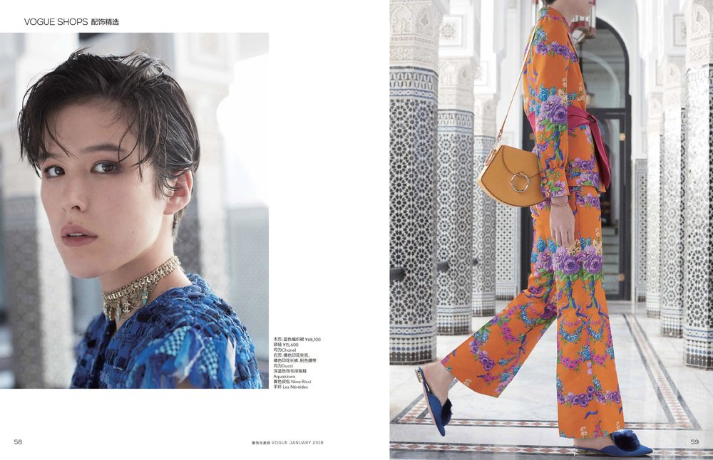 SPSS0711 Vogue China Morocco Shoot_page02.jpg