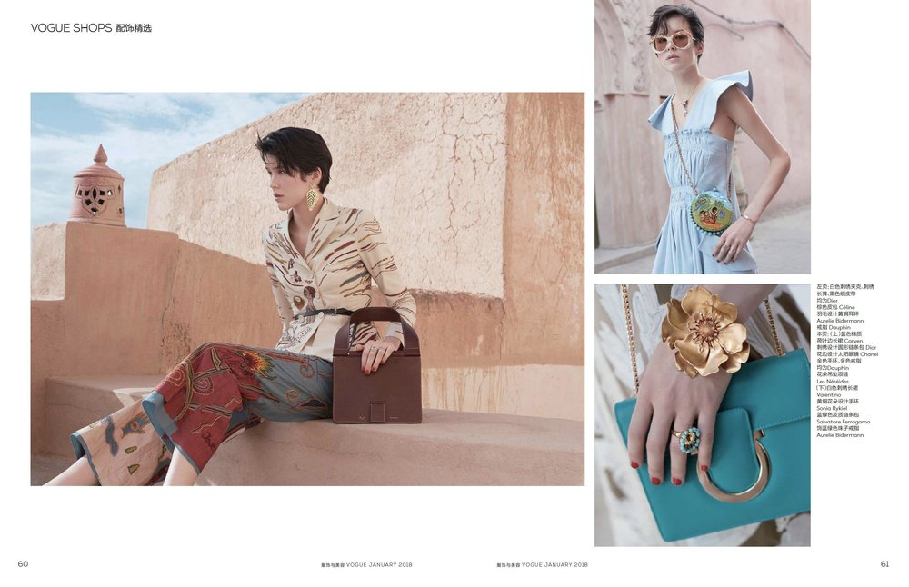SPSS0711 Vogue China Morocco Shoot_page03.jpg