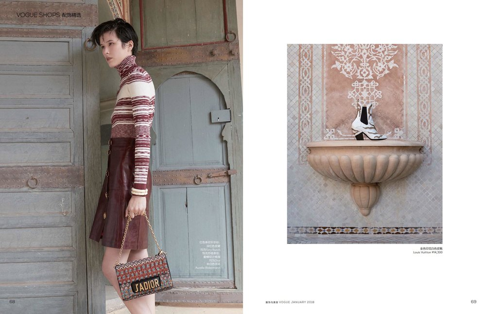 SPSS0711 Vogue China Morocco Shoot_page07.jpg