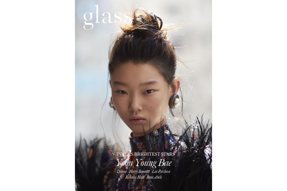 SPSS0712 Glass Chanel Couture Yoon Young Cover 01 - 07114537_yT with TITLE.jpg
