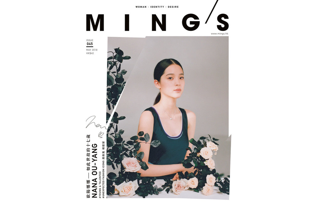 000_mings45_covers1 - small copy.jpg
