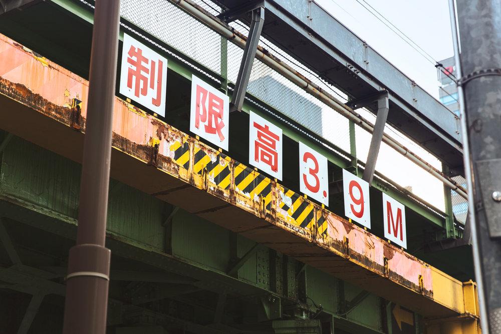 Tokyoweb (5 of 80).jpg