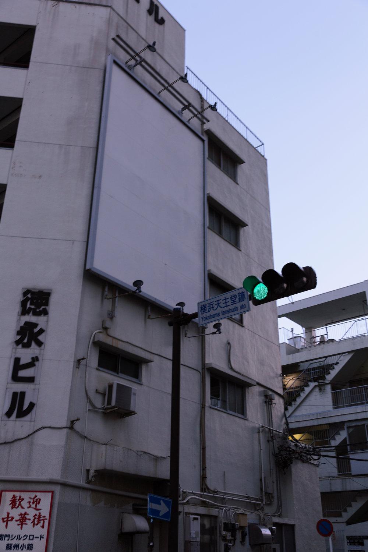 Tokyoweb (37 of 80).jpg