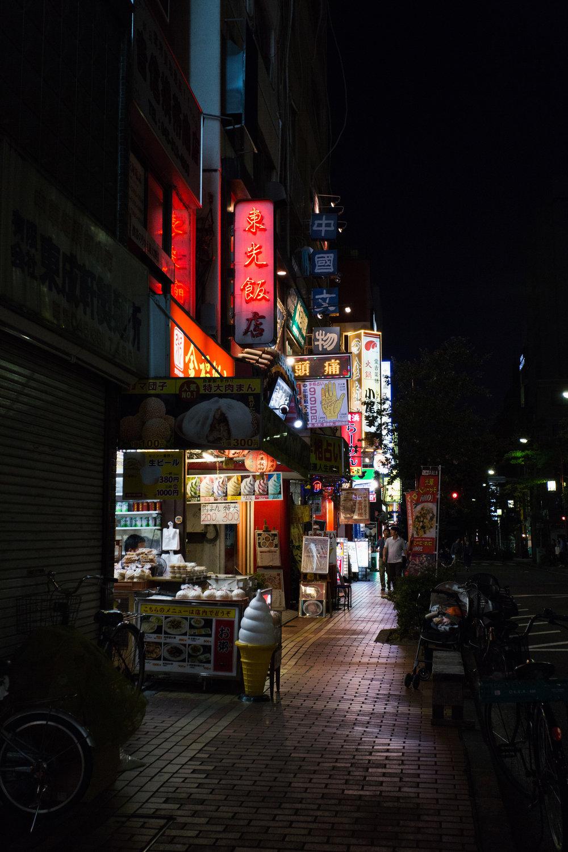 Tokyoweb (44 of 80).jpg