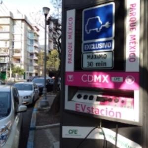 Mexico City EVCS captured by dataPlor