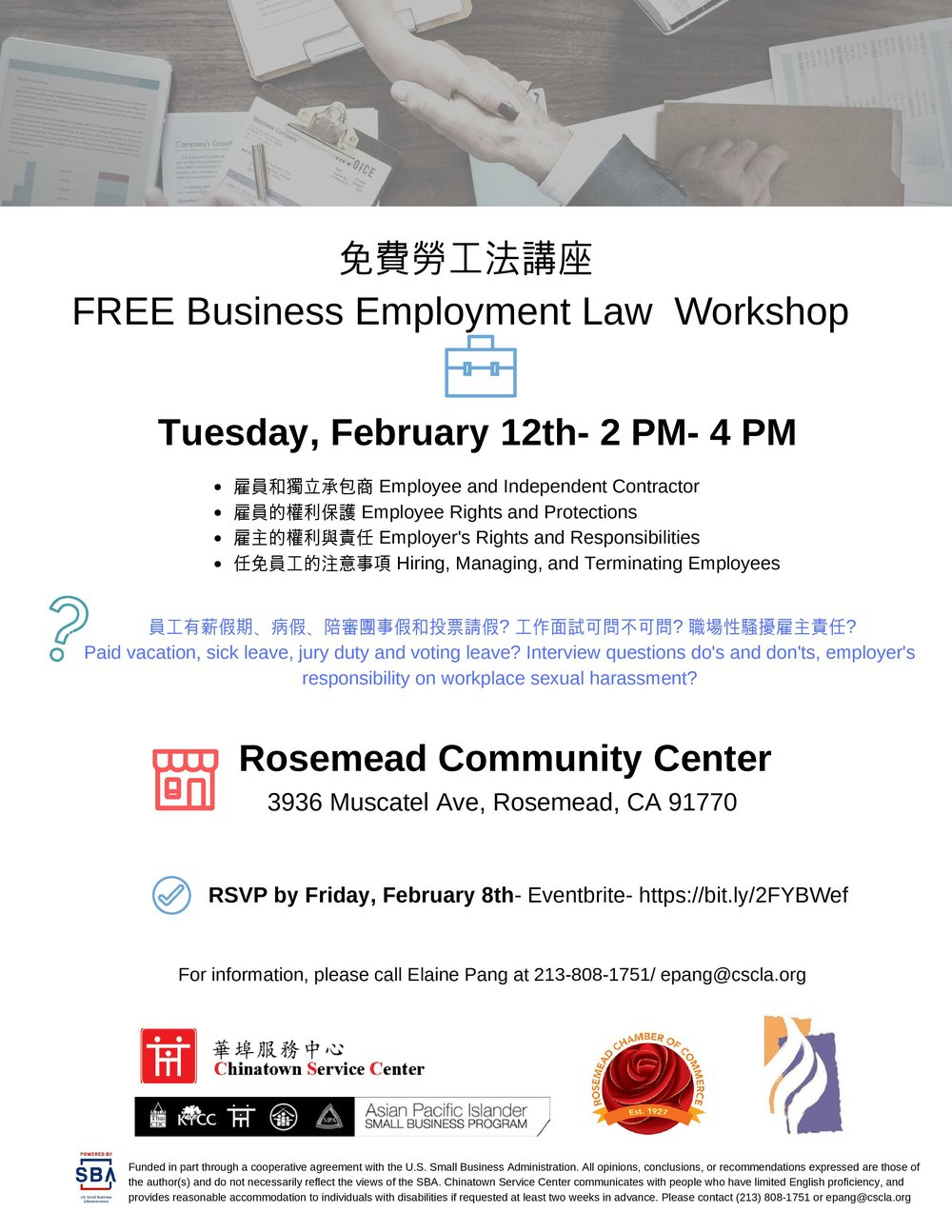 Business employment law workshop - February 12th, 2019