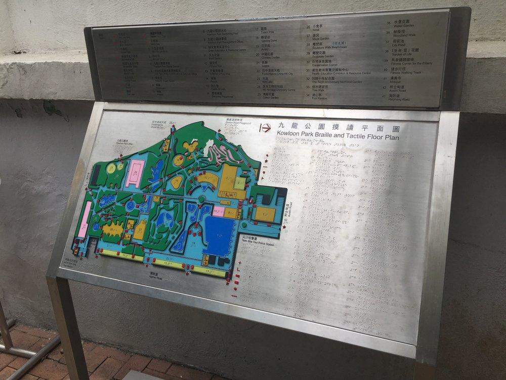 HK Park Braille Map 1.jpeg