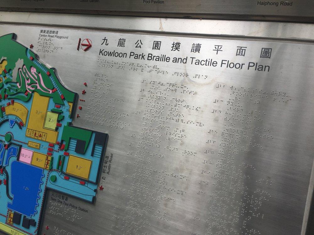 HK Park Braille Map 2.jpeg