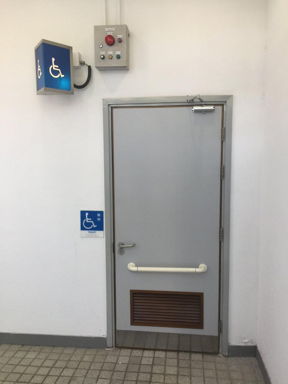 HK Toilet Room Dr 1.jpeg