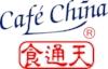 CafeChina logo.JPG