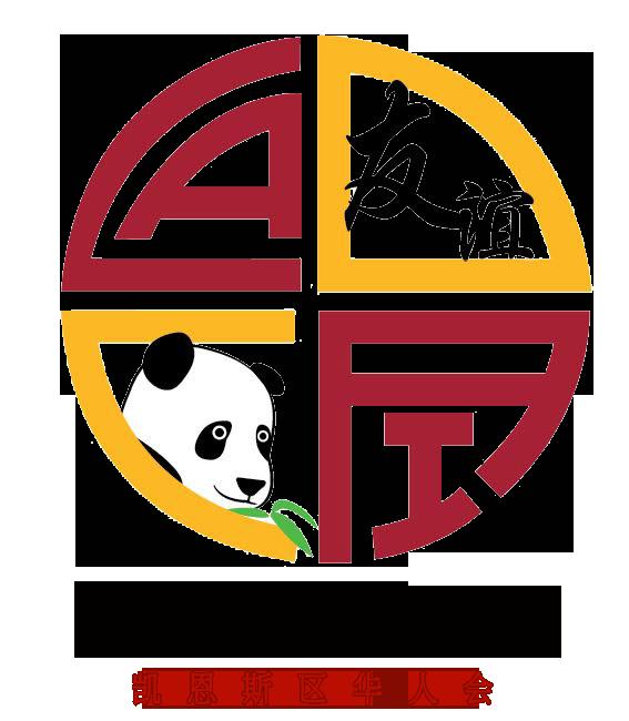 2016 CADCAI logo transparent.png
