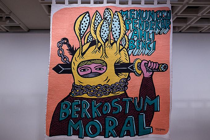 Artiste indonésien Eko Nugroho - Art gallery of NSW - broderie