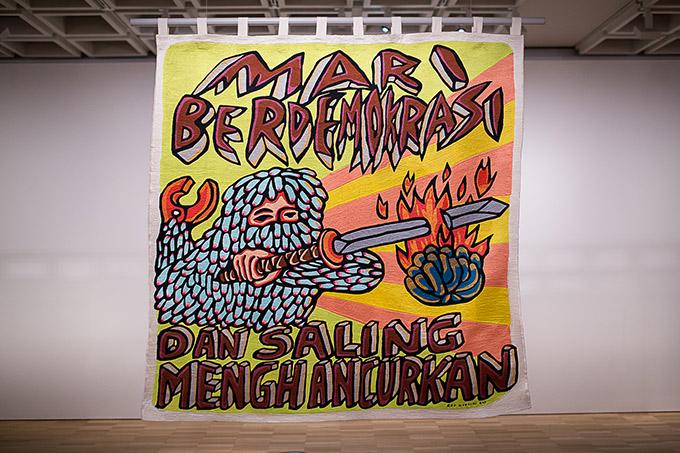 Artiste indonésien Eko Nugroho - Art gallery of NSW - politique brodée