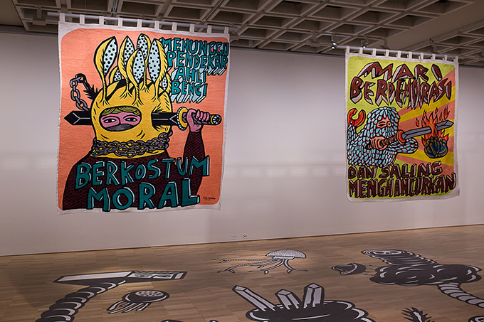 Artiste indonésien Eko Nugroho - Art gallery of NSW - broderies à la machine