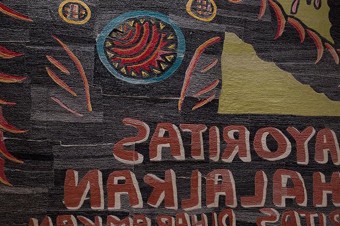 artiste indonesien eko nugroho art gallery of nsw zombie