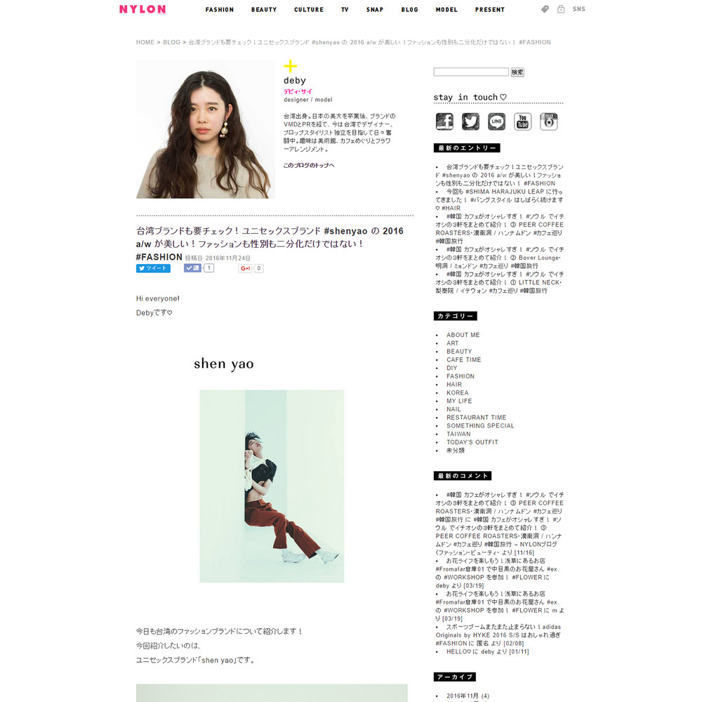 NYLON Japan Blogger Featured