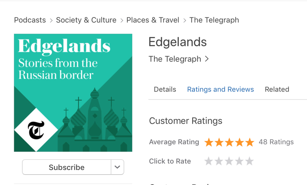 How the podcast appeared on iTunes
