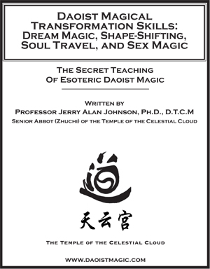 Daoist Books Medical Qigong Publishing House