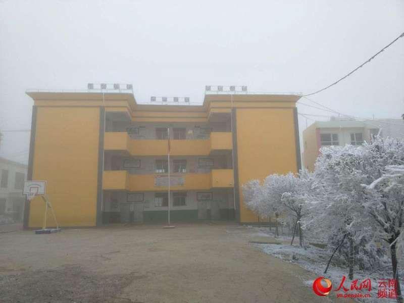 Wang Fuman escuela.jpeg